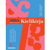Jukola Kielikirja (LOPS 2016)