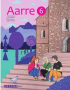 Aarre 6