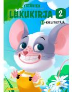 Ystävien lukukirja Suomi toisena kielenä harjoituskirja 2 Kielitietäjä