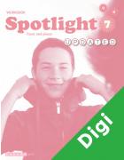 Spotlight 7 Digitehtävät Updated