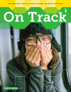 On Track 1 (LOPS 2016)
