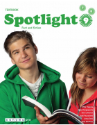 Spotlight 9 Textbook